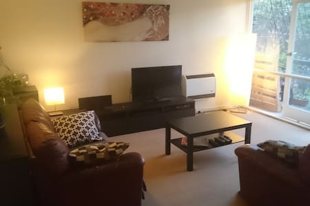 Lovely bedroom in a relaxing home! - Fitzroy - Apartment
