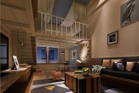 豪华复式家庭套房二房一厅 - Guangzhou - Apartamento