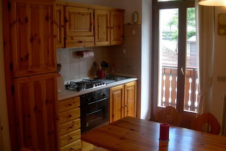 Comfortable and Typical apartment - Capitania - Apartment