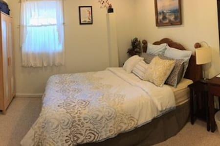 Spacious, clean and private apartment suite - Potomac - Apartment