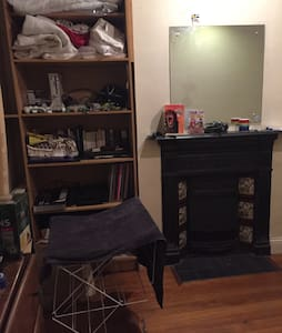 Spacious Double Bed in Drumcondra - House