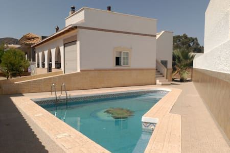 Villa with pool 450m easy walk to beach & bars - Vista de los Ángeles-Rumina