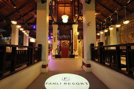 Fanli Resort Chiang Mai - Bed & Breakfast