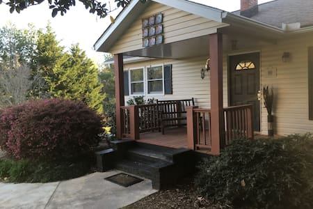 Adorable Cottage - Minutes to TIEC! - Rutherfordton