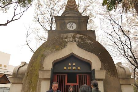 小江戸川越 - Kawagoe - House