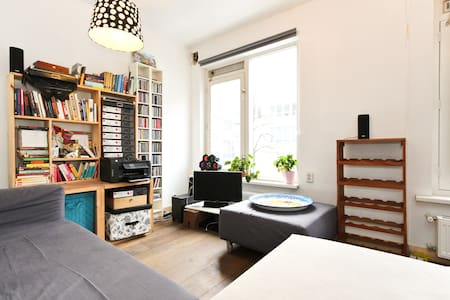 The Lutma: spacious apartment! - Amsterdam - Apartment