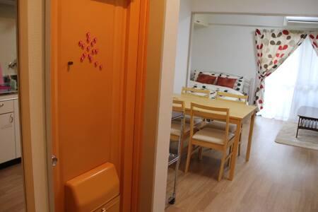 SHIBUYA Comfortable Lovely Room #01