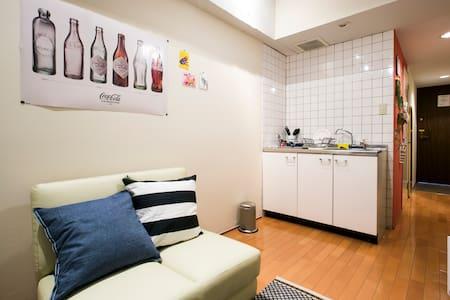 2.Nanba5min! Shinsaibashi5min! mWiFi - Osaka - Apartment