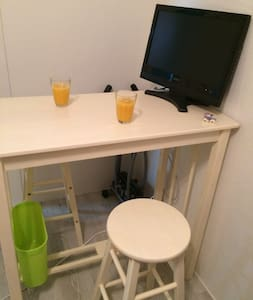 MonShare-share room for rounder - Koto - Appartement