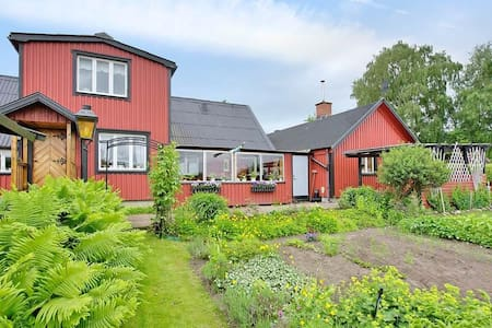 Cosy Country Apartment Near City - Halmstad