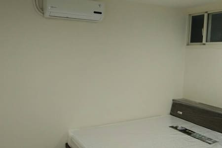 Newly renovated suite, 1st floor free of stairs - Apartment