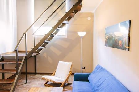 Maraca Residence Loft 2 to Syracuse - Siracusa - Loft