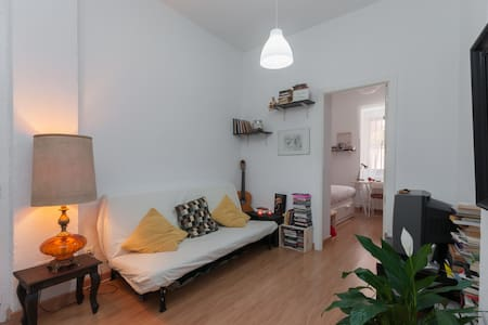 Private Room in city center + wifi - Madrid - House