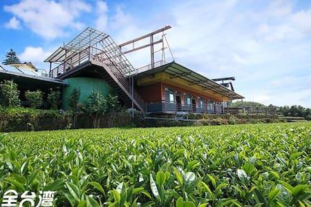 茶園雲海景觀2人房,阿里山瑞里許家茶園民宿 - Meishan Township - Bed & Breakfast