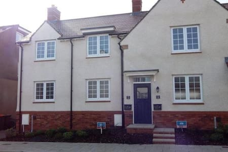 Modern 1 Bed apartment, Newport - Newport