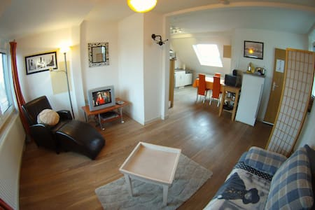 Nice place to relax in Cologne - Frechen - Apartamento