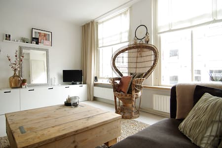 GREAT. apt in the heart of the Pijp area! - Apartment