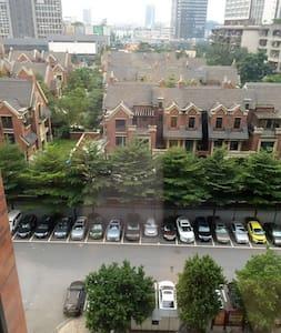 老广州荔湾、临近陈家祠、上下九、沙面、沃尔玛超市!(2) - Apartemen