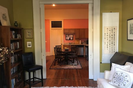 Colorful & Comfy Home in the Heart of the Bywater - New Orleans - Flat