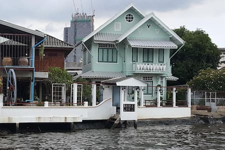 antique colonial Luang Prasit Canal Home Nr BTS - Bangkok - Bed & Breakfast