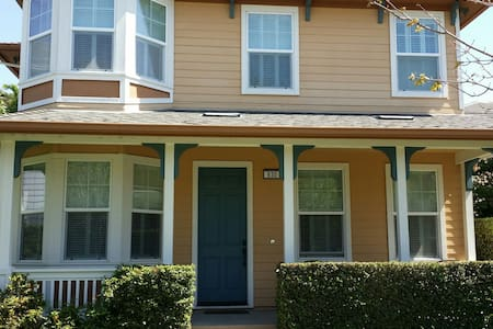 Quiet 1 bed/bath on Mare Island/ Minutes from Napa - 一軒家