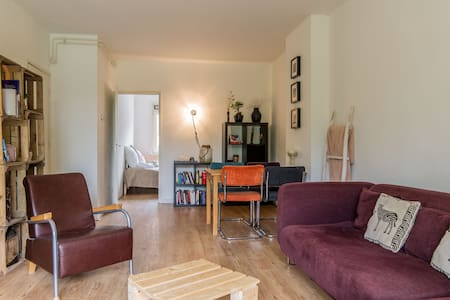 LOVELY apt. with cute balcony! - Amsterdam - Apartment