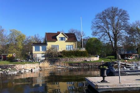 Unique ROOM w Seaview o Stockholm - Haus