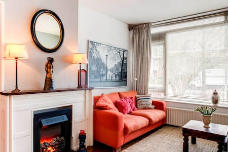 Lovely cosy apartment ground floor