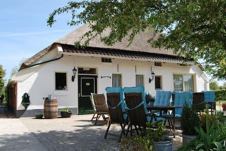 Huisje bij boerderij-hotel - Gasselte - Haus