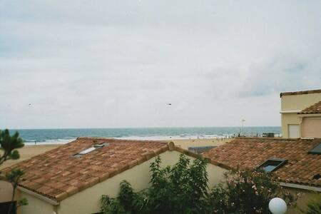 Appartement Capbreton plage avec vue sur l'Ocean - Capbreton - Condominium