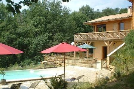 Petit paradis LA CLAIRIERE  Sarlat - Sarlat-la-Canéda - Condominium
