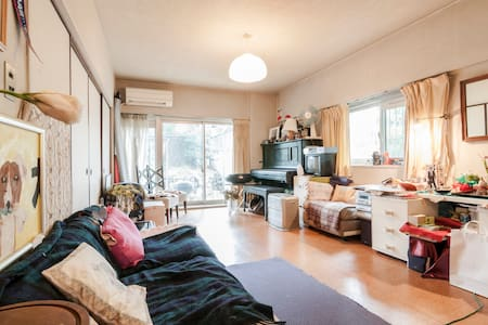 Stay Locally for Travelers in Tokyo - Wohnung