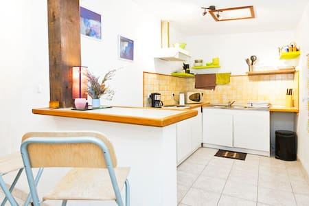 Nice apartment  in Uzes  - Wohnung