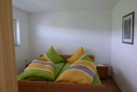 Schickes Appartement in Überlingen - Überlingen - Wohnung