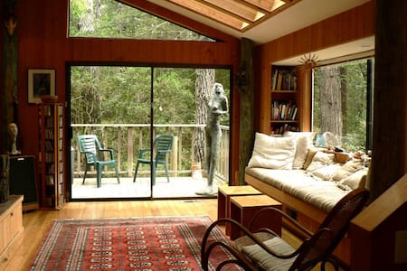 Lovely Quiet Retreat in Redwoods - Ev