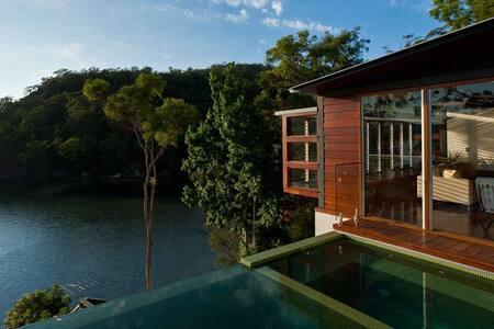 Myoora - Cottage Point - Talo