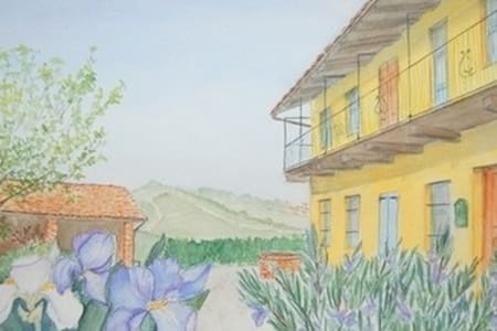 CAMOMPLIN II - LIVE THE COUNTRYSIDE - Canale d'Alba - Rumah