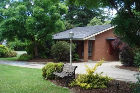 Edenderry Cottage - Maison