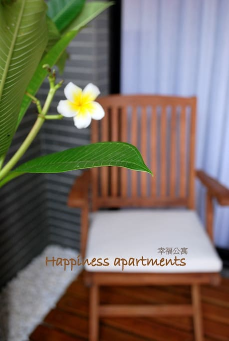 Taichung Happiness Apartment