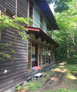 Mix Dormitory - House