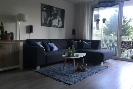 Amazing apartment in Amsterdam - Lakás