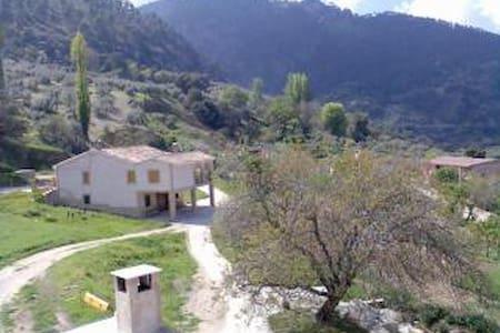 Apartamentos Rurales Esquinas - Burunchel - Apartment