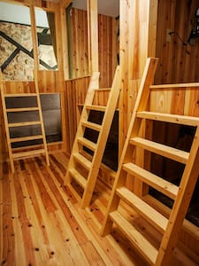 "guest house ""nobori""(ゲストハウス ノボリ) - Konukevi"