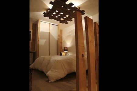 Cosy studio, 30 square meters, duplex, Nancroix - Peisey-Nancroix