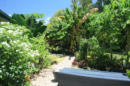 Very quiet tropical oasis - Trinity Park