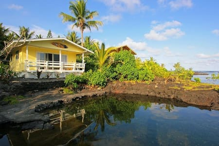 Hula Cove - Now with A/C!!! - Casa