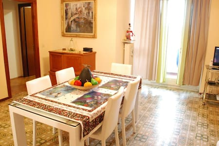 Comodo appartamento a Pordenone - Pordenone - Apartment