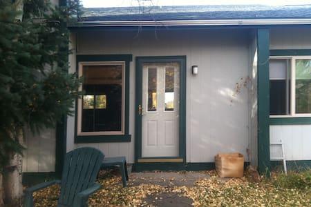 Cozy home in friendly neighborhood