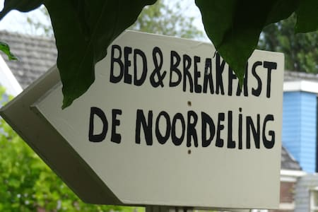 Central and rustic situated B&B - Amsterdam
