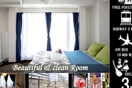 4★ONLY 3MIN to Subway and Namba★603 - Apartment